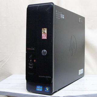 スリムコンパクト型PCケース(PCパーツ)