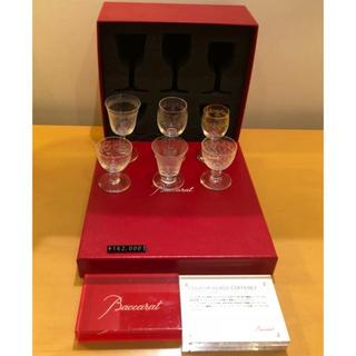 バカラ(Baccarat)のバカラ リキュールグラス コフレ 正規品 新品 ネット最安値 百貨店ギフト配送(グラス/カップ)