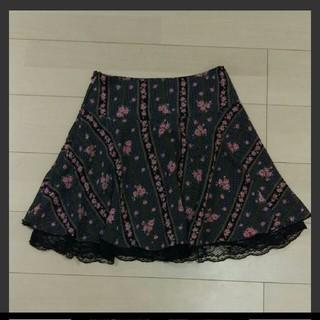 パウダーシュガー(POWDER SUGAR)のPOWDER SUGAR スカート(ひざ丈スカート)