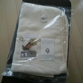 ベビー用 オーガニックコットン毛布 新品(毛布)
