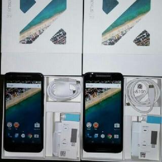 エルジーエレクトロニクス(LG Electronics)のNEXUS5x 16gb白+32gbアクア 2台セット simフリー(スマートフォン本体)
