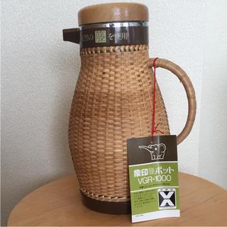 ゾウジルシ(象印)の象印 藤 魔法瓶 ポット 昭和レトロ(鍋/フライパン)