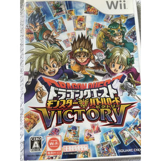 ウィー(Wii)のWiiソフト ゲーム(家庭用ゲームソフト)
