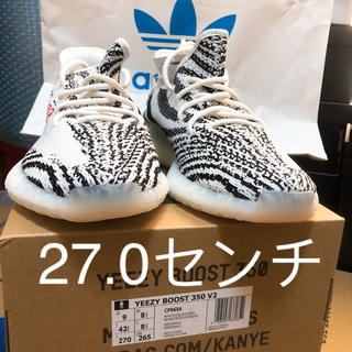 アディダス(adidas)のYEEZY BOOST 350 V2 ZEBRA / 27.0センチ(スニーカー)