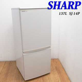 便利などっちもドア 137L 冷蔵庫 ボトムフリーザー JL37(冷蔵庫)