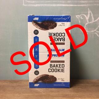 ベークドクッキー マイプロテイン 12個×75g(トレーニング用品)