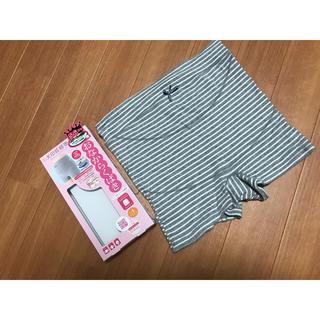 【送料無料】犬印 らくばきパンツ妊婦帯  (マタニティ下着)