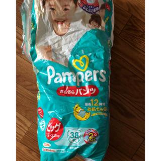 ピーアンドジー(P&G)のパンパース おむつ ビッグサイズ ベビー用品 マミーポコ付き(ベビー紙おむつ)