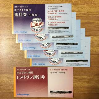 計6枚◇西武ライオンズ内野指定S席交換可能券5枚、プリンスホテルレストラン割引券(野球)