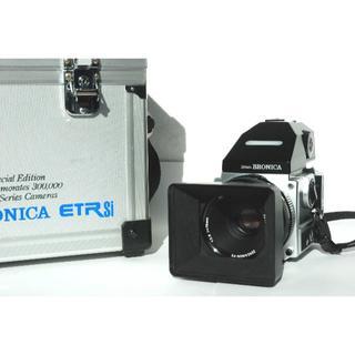 ゼンザブロニカ・ETR-SI・645・ゼンザノン70付属品多数(フィルムカメラ)