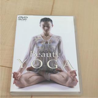 DVD Beauty  YOGA(ヨガ)
