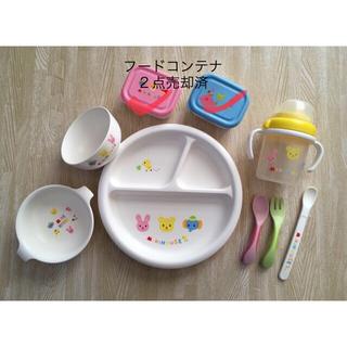 ミキハウス(mikihouse)のミキハウス ベビー食器 8点セット(離乳食器セット)