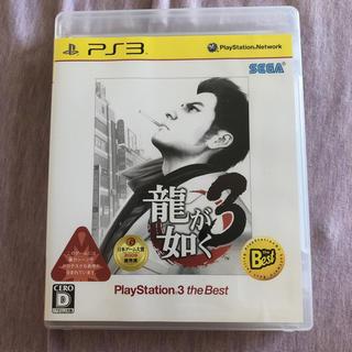 プレイステーション3(PlayStation3)の龍が如く3(家庭用ゲームソフト)