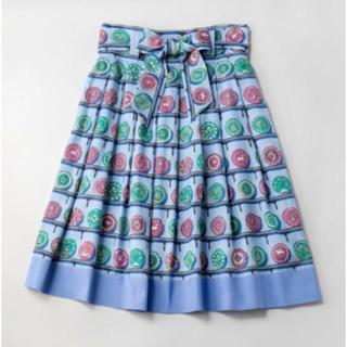 ジェーンマープル(JaneMarple)のJane Marple Dans Le Salon Dish&Dish スカート(ひざ丈スカート)
