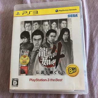 プレイステーション3(PlayStation3)の龍が如く4(家庭用ゲームソフト)