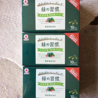 タケダ ユーグレナ 緑の習慣 10包×3箱(青汁/ケール加工食品 )