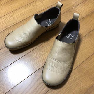 サヤラボキゴシ(SAYA / RABOKIGOSHI)の一回使用  サヤ SAYA スリッポン ベージュカーキ 23cm(スリッポン/モカシン)