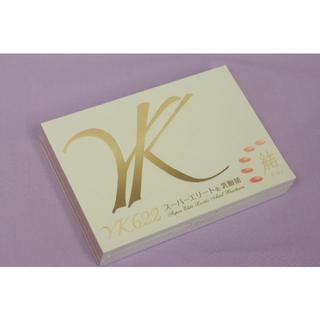 【結 YUI】スーパーエリート乳酸菌(パウダー60包)新品・未開封(002)(その他)