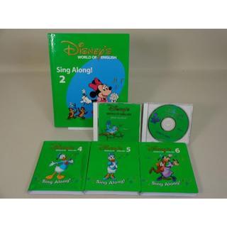 ディズニー(Disney)のたろ様専用 シングアロング最新版DVD+絵本+CD(グリーン)(知育玩具)