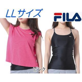 フィラ(FILA)の新品◆FILA・Tシャツ付・スポーツウェア・フィットネス・LL・ピンク黒(ヨガ)