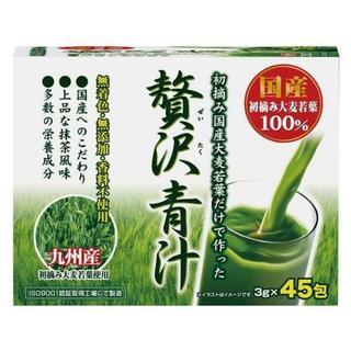 ユーワ 無着色・無添加・香料不使用 贅沢青汁 135g(3g×45包)(青汁/ケール加工食品 )