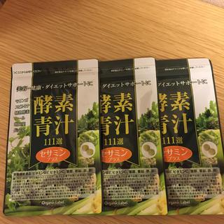 【新品】酵素青汁111選(青汁/ケール加工食品 )