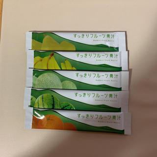 ファビウス(FABIUS)のすっきりフルーツ青汁 5包(青汁/ケール加工食品 )