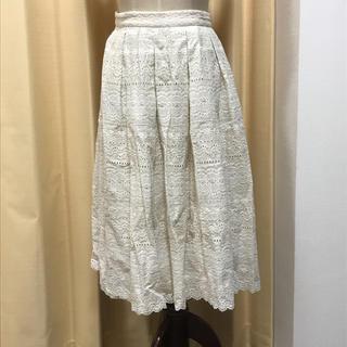 ジェーンマープル(JaneMarple)の膝下丈 総レーススカート(ひざ丈スカート)