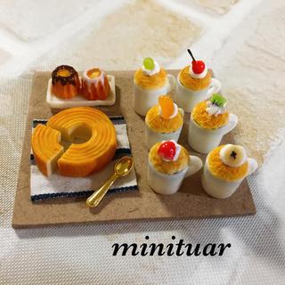 ミニチュア☆バウムクーヘン マグカップケーキ(ミニチュア)