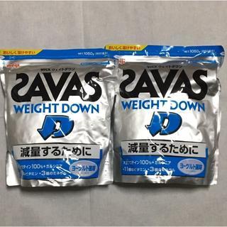 ザバス(SAVAS)のザバス プロテイン ウエイトダウン 1050g 2袋 SAVAS ウェイトダウン(プロテイン)
