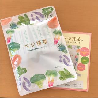 タイショウセイヤク(大正製薬)のベジ抹茶20袋大正製薬 新品未開封(青汁/ケール加工食品 )