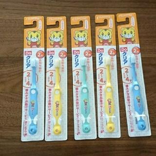 サンスター(SUNSTAR)のDoクリア 2~4才 やわらかめ(歯ブラシ/歯みがき用品)