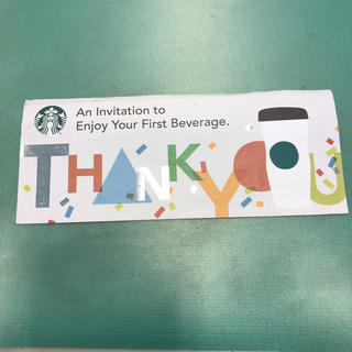 スターバックスコーヒー(Starbucks Coffee)のチケット(その他)