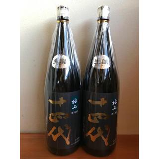 二本セット 十四代 極上諸白 1.8 純米大吟醸 (日本酒)