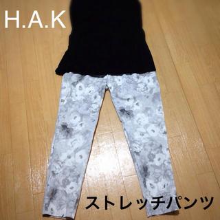 ハク(H.A.K)の【美品☺︎ゆったり】H.A.K ストレッチパンツ (カジュアルパンツ)