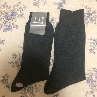 ダンヒル(Dunhill)の新品 ダンヒル  靴下 2足(ソックス)