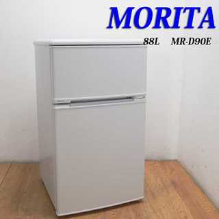 一人暮らし用冷蔵庫 2013年製 88L JL47(冷蔵庫)
