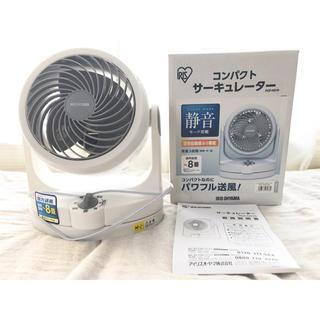 アイリスオーヤマ(アイリスオーヤマ)のアイリスオーヤマ サーキュレーター 静音 首振り ~8畳 PCF-HD15-W(サーキュレーター)