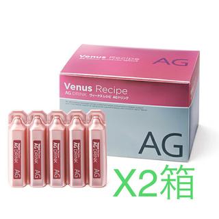 エージー(AG)のAG ドリンク 2箱(コラーゲン)