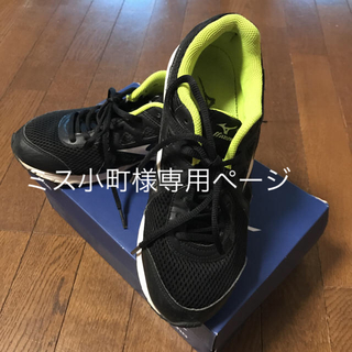 ミズノ(MIZUNO)の【中古】ミズノ ジュニアスニーカー サイズ25cm(スニーカー)