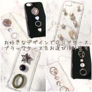 iPhoneケース スマホケース ハンドメイド (iPhoneケース)