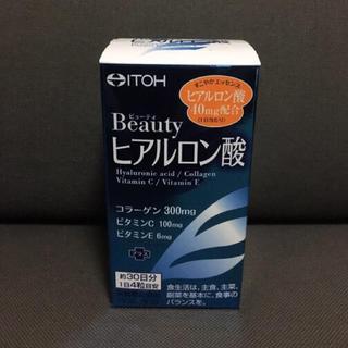 ☆井藤漢方製薬 ビューティヒアルロン酸 約30日分☆ (その他)