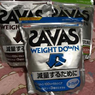 ザバス(SAVAS)のザバス 3種セット(1050g×3袋) ウエイトダウン 2種 ソイプロテイン1種(プロテイン)