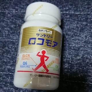サントリー ロコモア 180粒(コラーゲン)