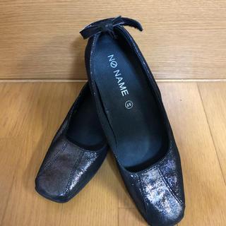 ノーネーム(No Name)のノーネームの靴(ハイヒール/パンプス)