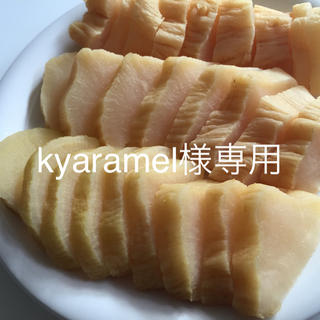 kyaramel様専用(漬物)
