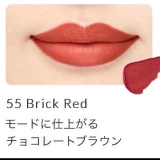 キスミーコスメチックス(Kiss Me)のkiss キス ヴェールリッチルージュ マット カラー55 Brick Red(口紅)