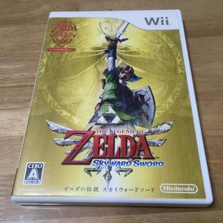 ウィー(Wii)のゼルダの伝説 スカイウォードソード スペシャルCD付き(家庭用ゲームソフト)