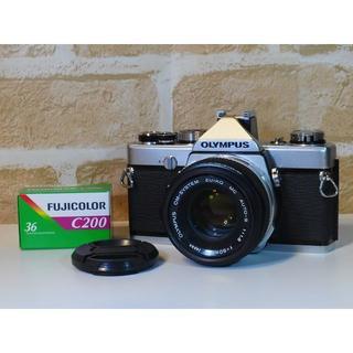 オリンパス(OLYMPUS)のOLYMPUS OM-1 フィルムカメラ フィルムカメラデビューにピッタリセット(フィルムカメラ)