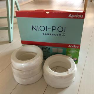 アップリカ(Aprica)の【5個】アップリカ NIOI-POI におわなくてポイ 専用カートリッジ(紙おむつ用ゴミ箱)